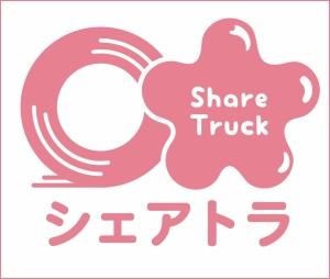 share-truck-rogo.jpg